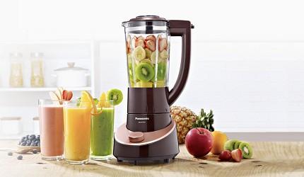 隨行果汁機家用果汁機推薦panasonic新食感果汁機
