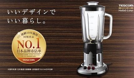 隨行果汁機家用果汁機推薦TESCOM-TM8800TW家用大容量果汁機