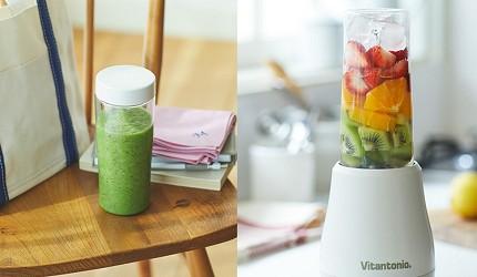 隨行果汁機家用果汁機推薦Vitantonio隨行果汁機
