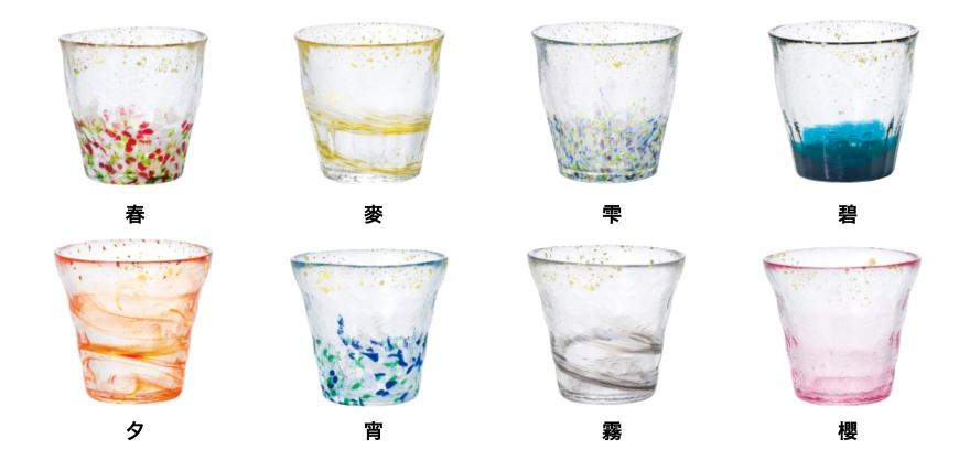 青森必買津輕琉璃夢幻玻璃杯冰華金彩大威士忌酒杯有8種款式