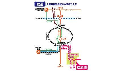 大阪自由行近郊一日遊行程推薦推介天王寺10分鐘直達松原市交通路線圖