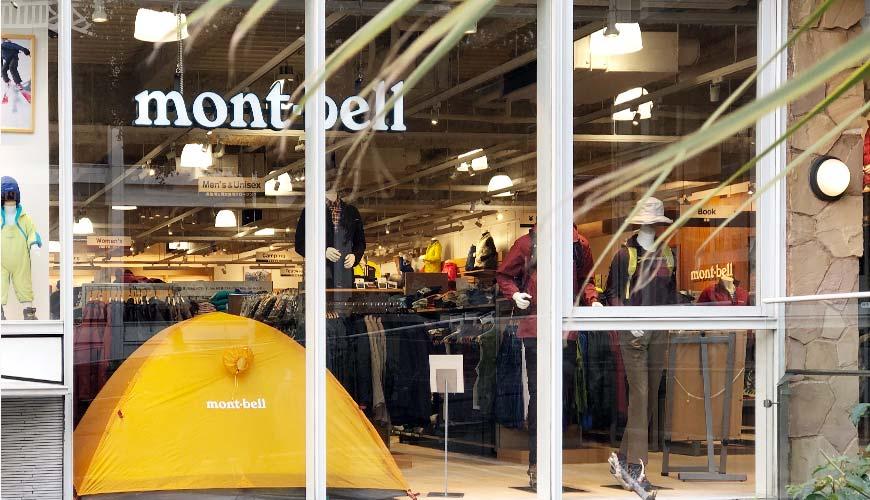 日本雨傘摺傘折疊傘推薦品牌mont-bell