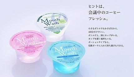 日本漱口水推薦Okina攜帶式果凍漱口水