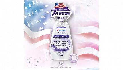 日本漱口水推薦美國Crest專業鑽白漱口水
