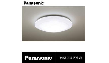 日本吸頂燈推薦panasonic吸頂燈