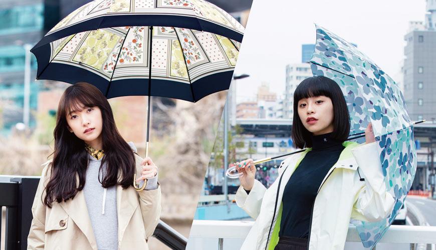 日本雨傘摺傘折疊傘推薦品牌wpc