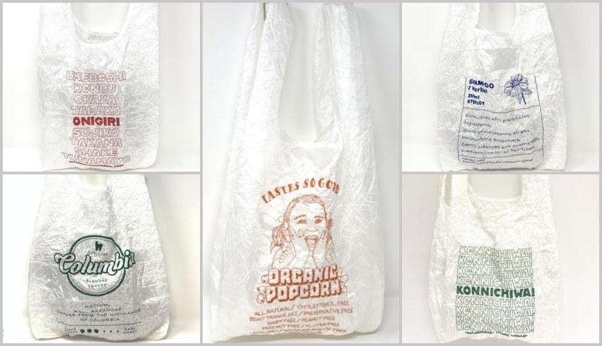 摺疊環保購物袋推薦推介日系動物設計超可愛立體剪裁容量大好收納刺繡系列