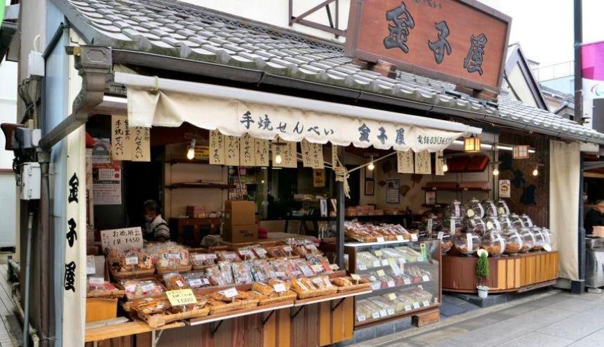 東京老街柴又景點推薦推介下町龜有必去商店街淺草到烏龍派出所散策的仙貝專賣店