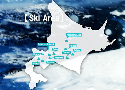 北海道自由行善用北海道 Resort Liner 观光巴士,轻松玩遍北海道各大滑雪场