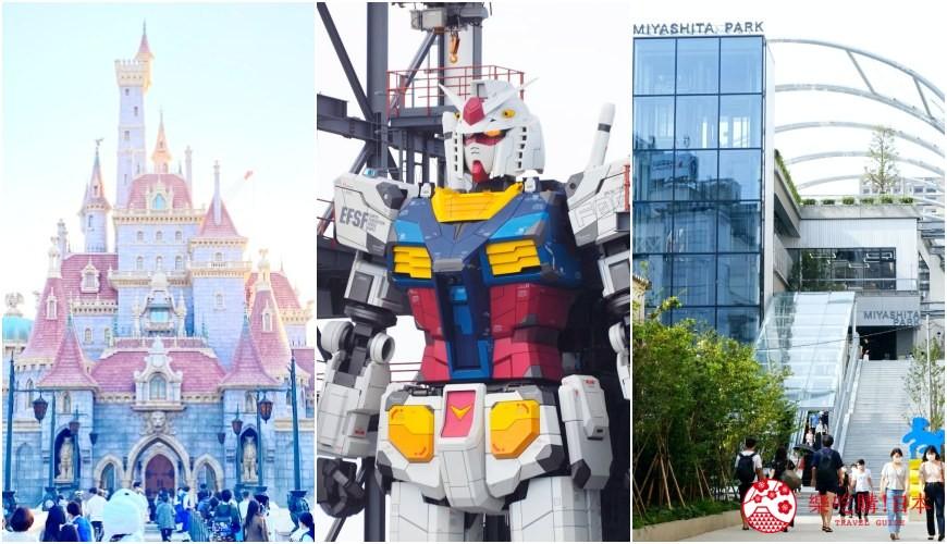 2021年来日本就不一样了!你错过的2020年旅游大事记:东京篇