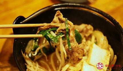 北海道秋天必去景点推荐推介美食必吃成吉思汗里有糯米团