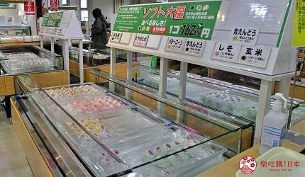 北海道秋天必去景点推荐推介美食必吃草莓大福