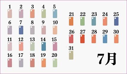 日本Birth.366誕生色手機殼客製出專屬於你的顏色iPhone、Android都適用性冷淡風色系手機殼7月