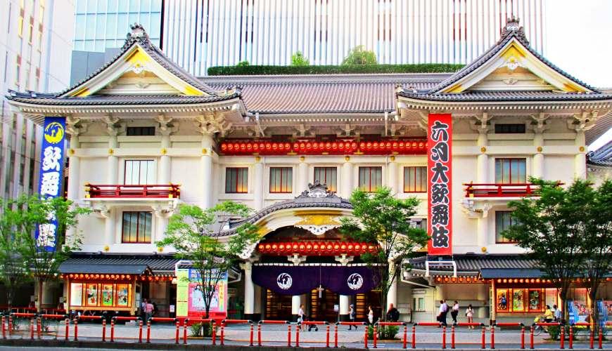 「大喜利」相關的歌舞伎館外觀形象圖