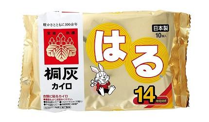 暖暖包推薦推介貼式種類原理必買日本製的桐灰黏貼式暖暖包