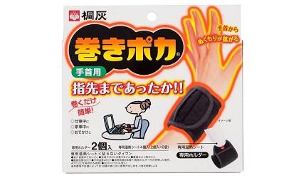 暖暖包推薦推介貼式種類原理必買日本製的桐灰手部暖暖發熱捲