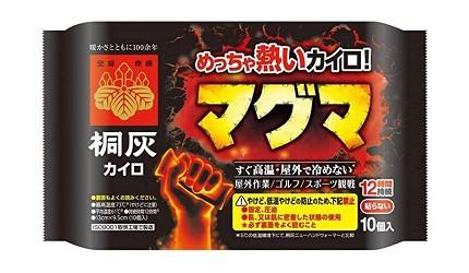 暖暖包推薦推介貼式種類原理必買日本製的桐灰高熱岩漿手暖式暖暖包