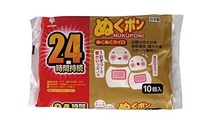 暖暖包推薦推介貼式種類原理必買日本製的紀陽除虫菊24小時手握式暖暖包