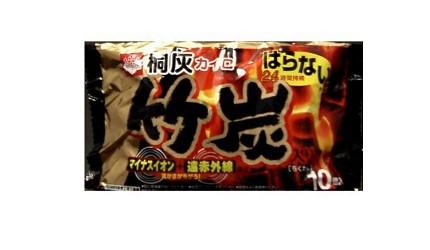 暖暖包推薦推介貼式種類原理必買日本製的桐灰竹炭負離子遠紅外線暖暖包