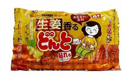 暖暖包推薦推介貼式種類原理必買日本製的金鳥腹部專用可貼式暖暖包