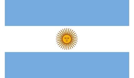 日本人也搞錯「世界國名代表字」的アルゼンチン(亜)阿根廷