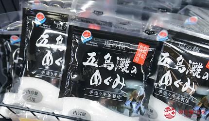 日本最美離島長崎五島360度無敵海景超療癒福江島2天1夜行程推薦推介香珠子海灘手工製作的海鹽
