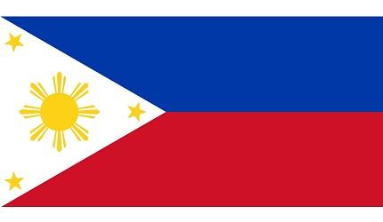 日本人也搞錯「世界國名代表字」的フィリピン(比)菲律賓