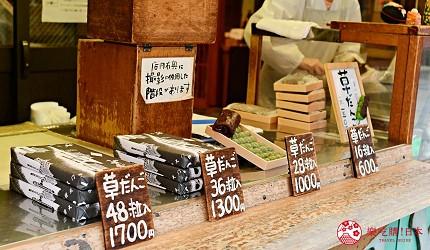 東京老街柴又景點推薦推介下町龜有必去商店街淺草到烏龍派出所散策的盒裝草糰子
