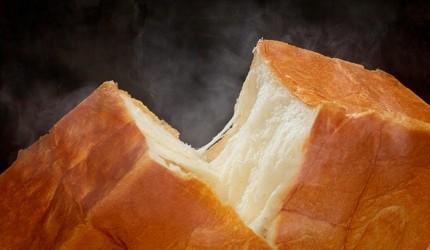 日本「生吐司」(生食パン)绵密湿润示意图