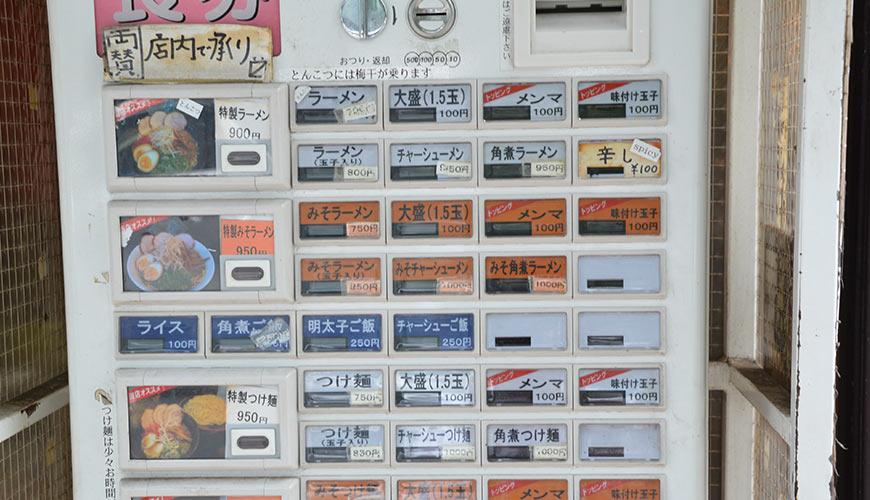 日本拉麵店售票機示意圖