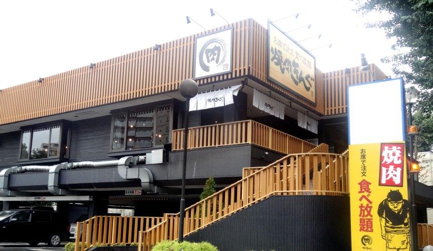 日本「連鎖燒肉店」好吃排名 TOP 7「燒肉 KING」的店家外觀