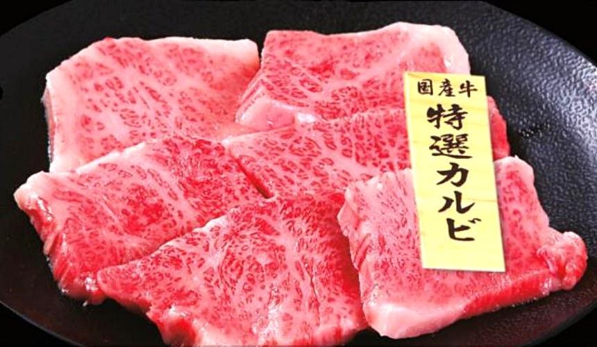 日本「連鎖燒肉店」好吃排名 TOP 7「AMIYAKI亭」(あみやき亭)的燒肉形象照