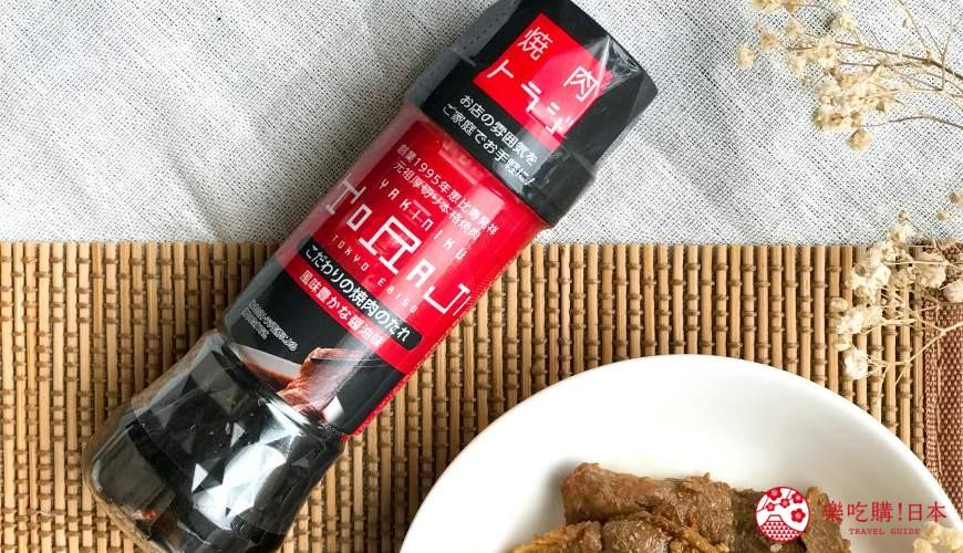 日本「連鎖燒肉店」好吃排名 TOP 7「燒肉 TORAJI」(焼肉トラジ)的燒肉醬