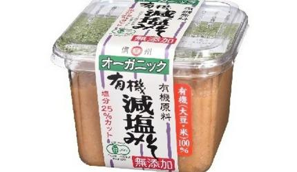 日本必買味噌推薦味噌醬推介丸萬有機減鹽味噌信州味增