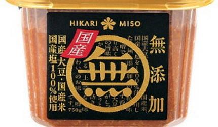 日本必買味噌推薦味噌醬推介HIKARI無添加味噌