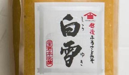 日本必買味噌推薦味噌醬推介淡色味噌