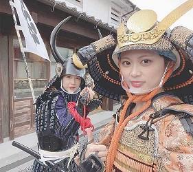 日本絕景美食在岩國市文化體驗