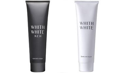 日本必買藥妝除毛產品推薦推介無痛除毛膏原理防敏感配方全身適用除毛貼蜜蠟用法WHITH WHITE全方位脫毛膏
