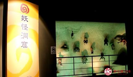鳥取縣必去景點推薦推介鬼太郎列車大山3天2夜行程3日2夜自由行懶人包水木茂紀念館館內妖怪展覽