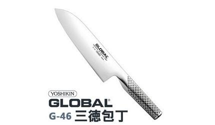 日本菜刀三德刀推薦具良治global三德刀G46