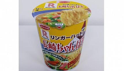 日本人氣拉麵店泡麵RingerHut長崎強棒麵