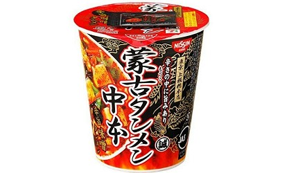日本泡麵杯麵推薦推介最好吃必吃必食必買的日清蒙古湯麵中本辛旨味噌