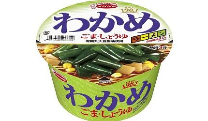 日本泡麵杯麵推薦推介最好吃必吃必食必買的Acecook芝麻醬油海帶芽杯麵