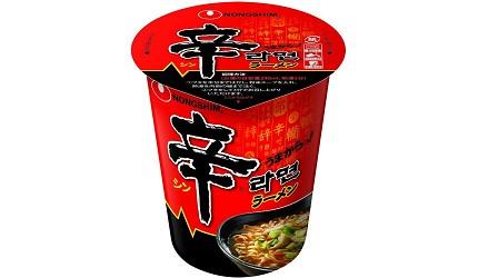 日本泡麵杯麵推薦推介最好吃必吃必食必買的農心韓國辛拉麵辛辣杯麵