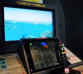 日本靜岡親子旅遊自由行必去景點推薦推介吉卜力夢幻森林空軍基地航空自衛隊AirPark試開簡易模擬機