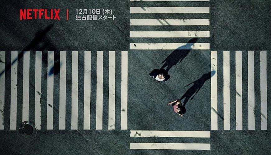 Netflix 日劇《今際之國闖關者》示意圖