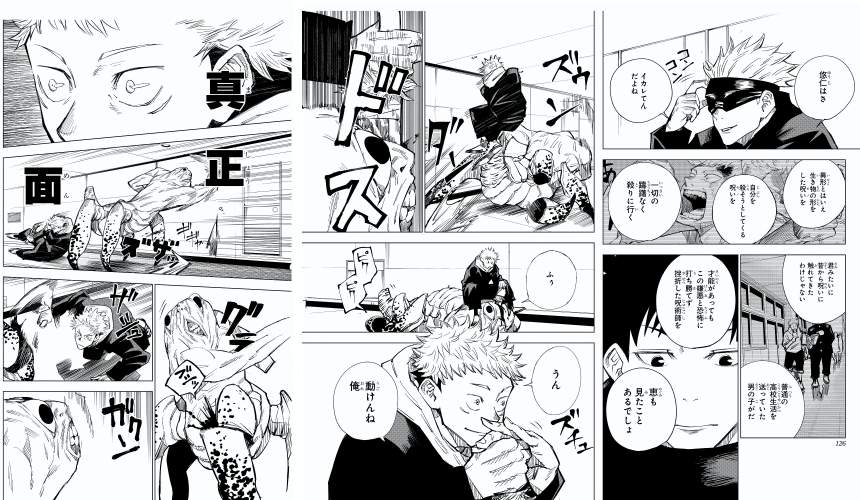 日本人氣動漫咒術迴戰角色兩面宿儺的儺正確唸法典故神話實際由來解釋漫畫原作書影作者芥見下下