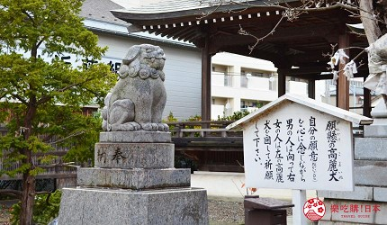 新潟旅行冬天自由行程景點推薦推介的湊稻荷神社能轉動的狛犬