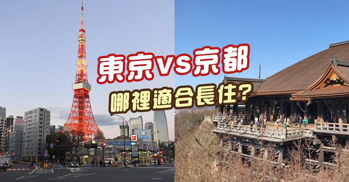 京都 1r