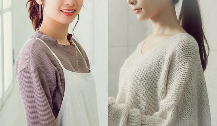 發熱衣推薦保暖衣推介UNIQLO日本製7-11短袖台灣製男女小孩童裝登山居家保暖材質溫度原理2位時尚女生
